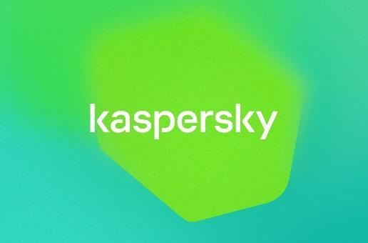 https://www.kaspersky.com/blog/kaspersky-rebranding-in-details/27641